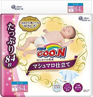 【テープ 新生児サイズ】グーン マシュマロ仕立て はじめての肌着 (お誕生~5kg) 84枚