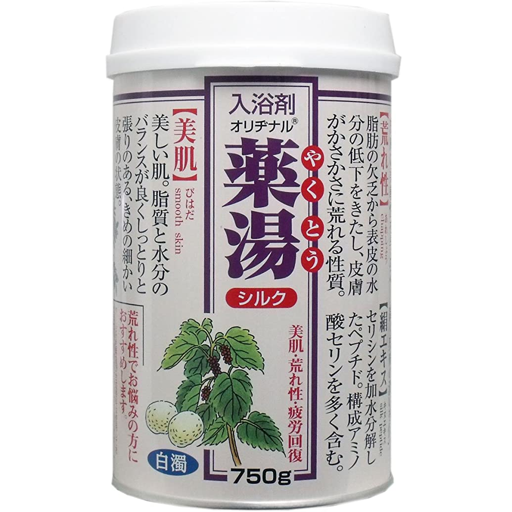 湖他の場所偏心【まとめ買い】NEWオリヂナル薬湯 シルク 750g ×2セット