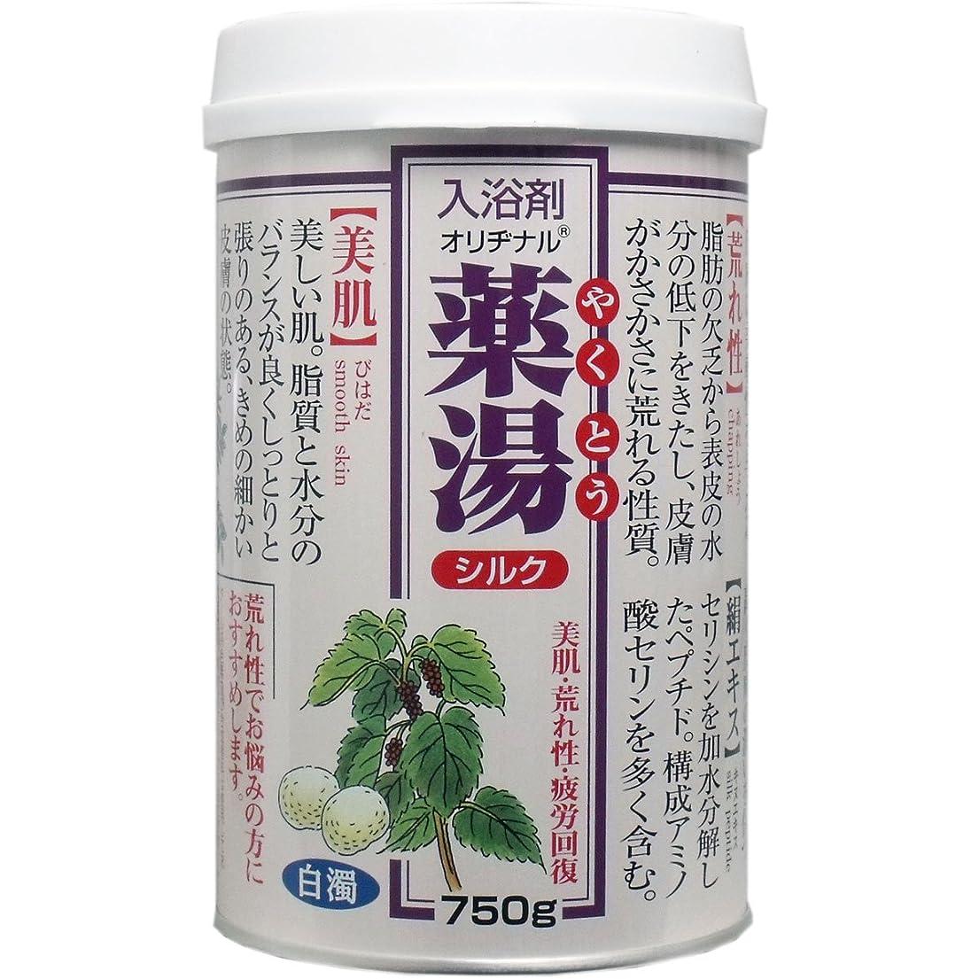 パラメータバリアビート【まとめ買い】NEWオリヂナル薬湯 シルク 750g ×2セット