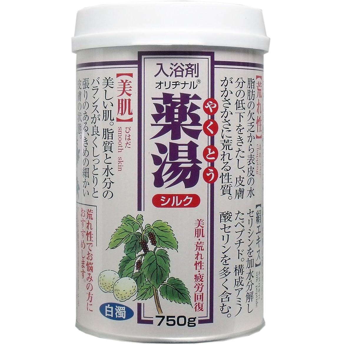 後職人魔法【まとめ買い】NEWオリヂナル薬湯 シルク 750g ×2セット