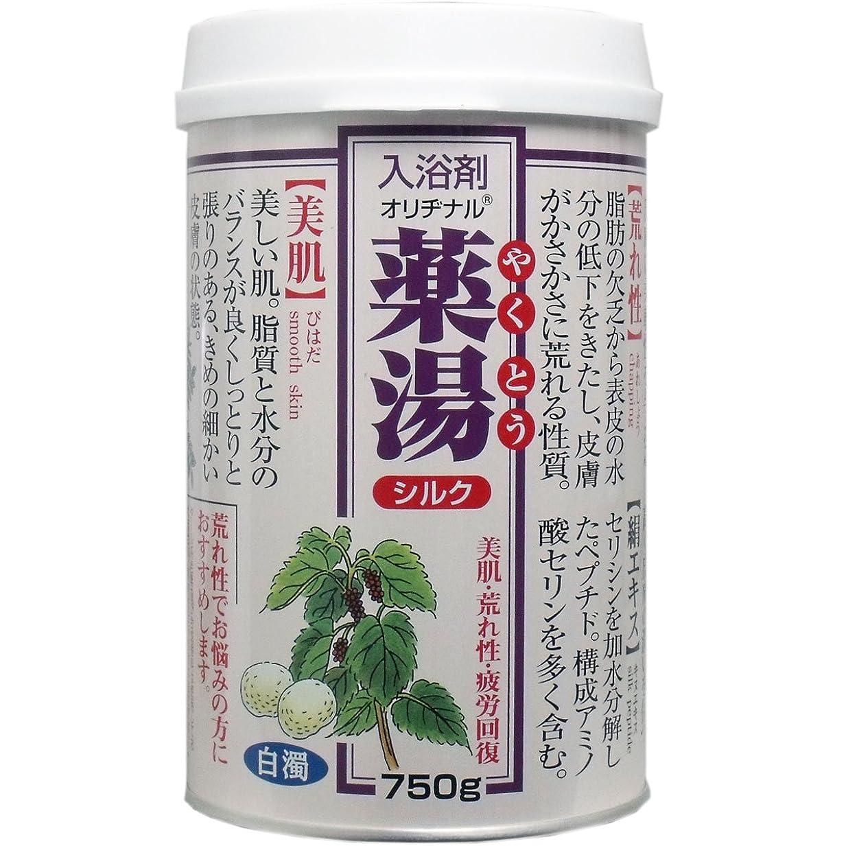 カルシウム悪性法医学【まとめ買い】NEWオリヂナル薬湯 シルク 750g ×2セット