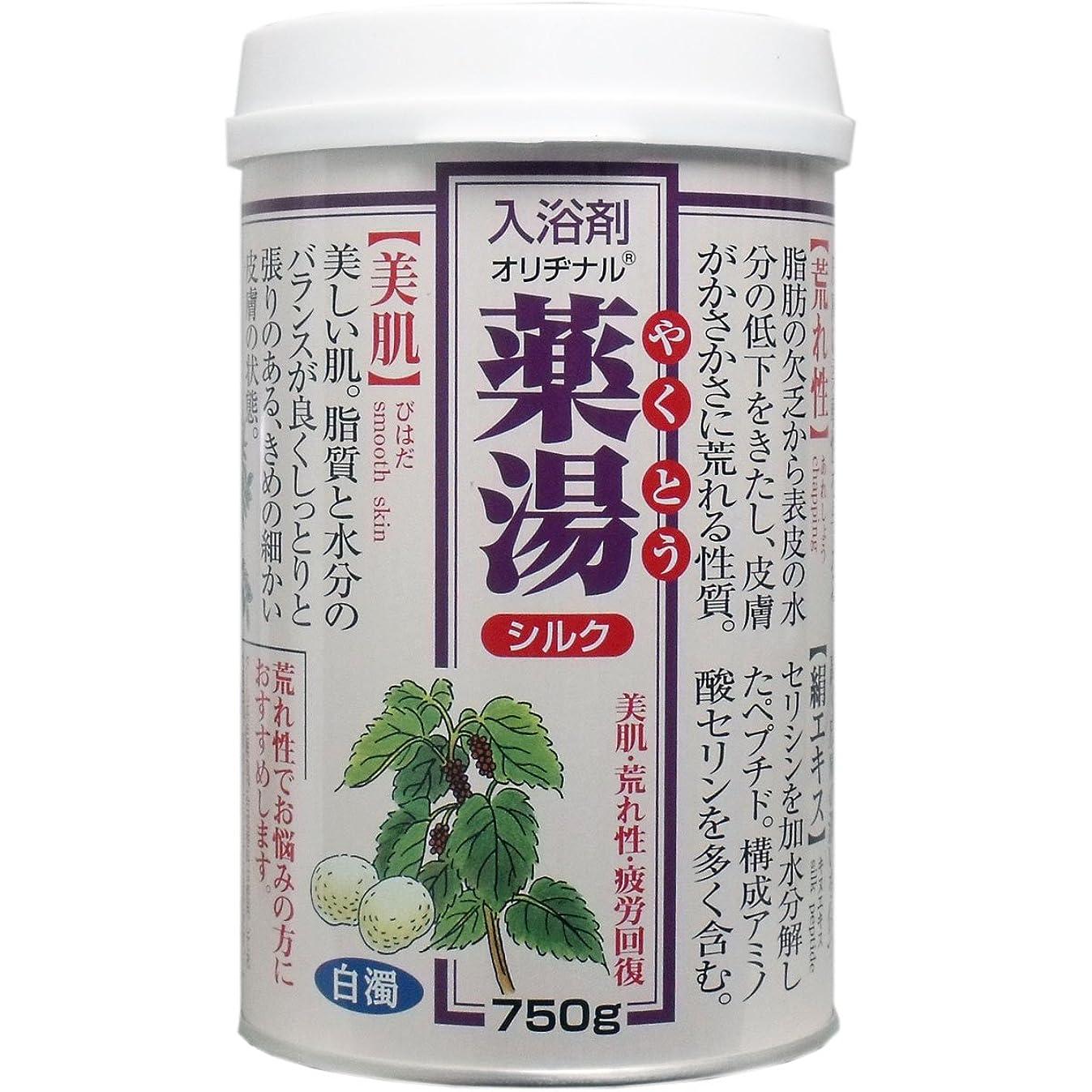 頬骨ベアリングサークル庭園【まとめ買い】NEWオリヂナル薬湯 シルク 750g ×2セット