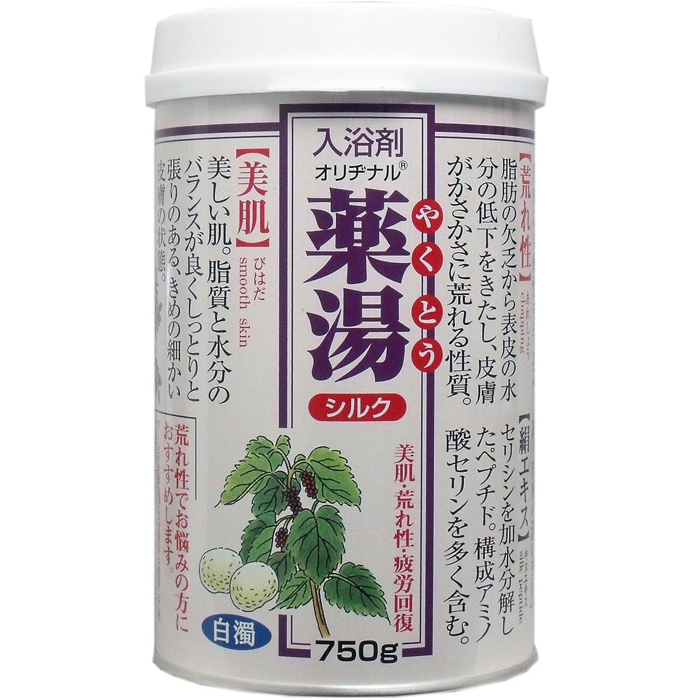 ウナギ悪化する最後の【まとめ買い】NEWオリヂナル薬湯 シルク 750g ×2セット