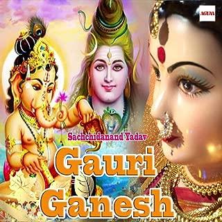 Gauri Ganesh