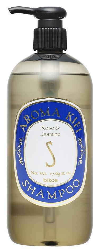 ミキサー曲げるリムアロマキフィ(AROMAKIFI) ダメージケア シャンプー 500ml ローズ&ジャスミン