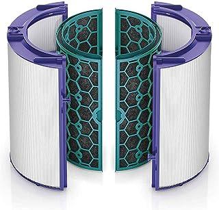 ダイソンDysonHP04TP04DP04TP05HP05PureCoolデスクトップファンフィルターHEPAフィルター&活性炭フィルター空気清浄機 ダイソンフィルター互換品 1個