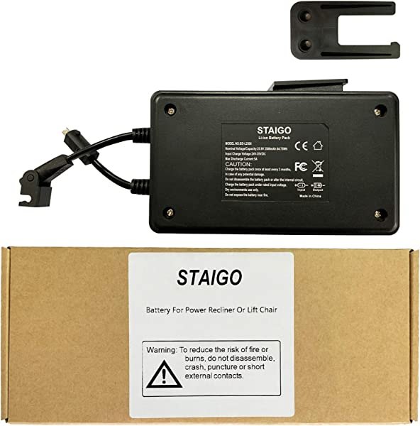 STAIGO Wireless Rechargeable Furniture Power Reclining Furniture And Power Recliner Or Lift Chair Battery Adapter