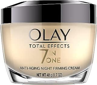 Crema Antiarrugas Para La Cara - Tratamiento Quita Arrugas - Elimina Lineas De Expresion - Uso De Noche - 100% Garantizado!