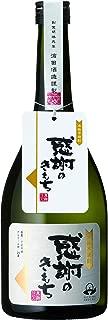 濱田酒造 感謝のきもち 芋 [ 焼酎 25度 鹿児島県 720ml ] [並行輸入品]
