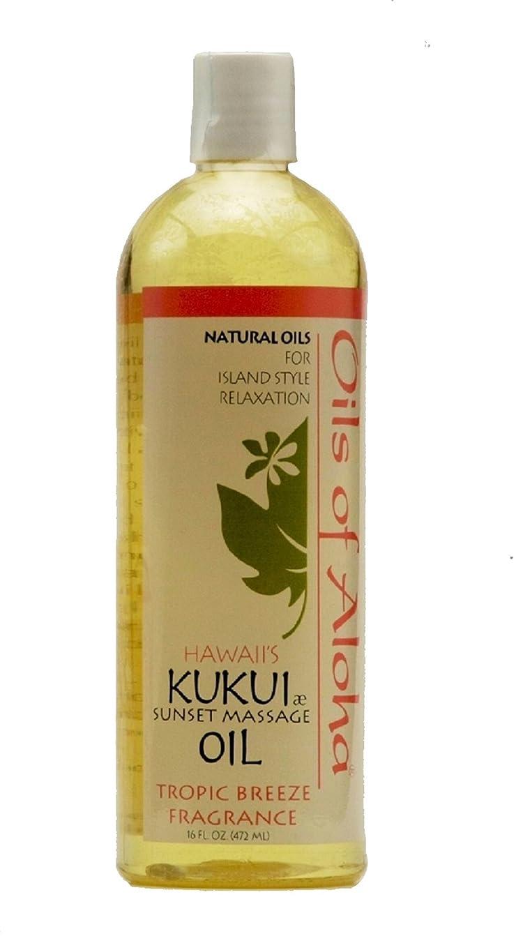 日楽しむ締めるKukui Sunset Massage Oil/Tropic Breeze Fragrance 472ml/16oz
