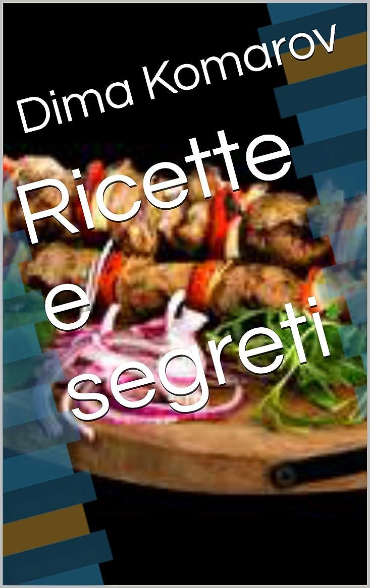 積分コメントペフRicette e segreti (Italian Edition)