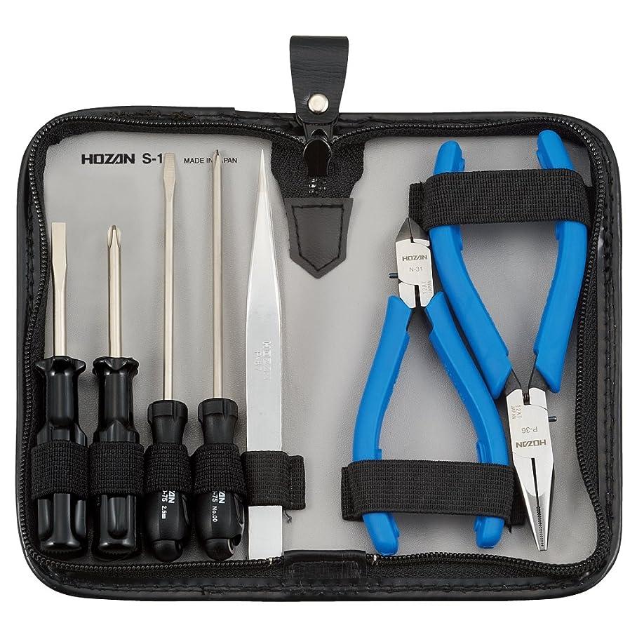 ホーザン(HOZAN) 工具セット セット内容7点 車載工具に最適 引出しに収まるコンパクトサイズ 寸法153W×82H×25Dmm S-1