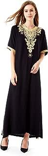 HARiM SOLTANE Muslim Dress Abaya Kaftan Dubai Dress for Women Islamic Clothing Rayon Gown Jalabiyas