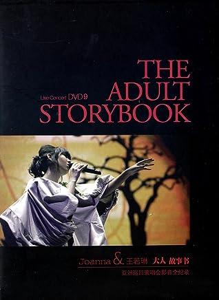 王若琳:大人故事书(DVD)亚洲巡回演唱会影音全纪录