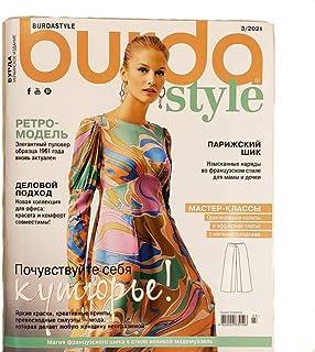 Vol.3 2021 مجلة Burda Style في الروسية مارس ملابس الربيع أنماط خياطة قوالب أزياء تنورة بلوزة بنطال معطف 34-44 مقاس XL زائد...
