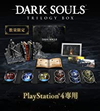 Best dark souls trilogy collector's edition Reviews