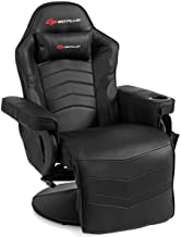 Goplus Massage Gaming Chair, Racing Style Gaming Recliner w/Adjustable Backrest and Footrest, Ergonomic High Back PU Leath...