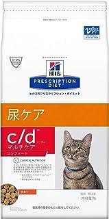 【療法食】 プリスクリプション・ダイエット キャットフード c/d シーディー マルチケア コンフォート チキン 2kg単品