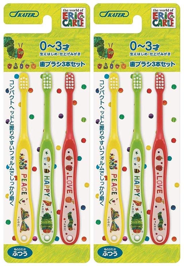 スナップ強要本スケーター 歯ブラシ 乳児用 0-3才 普通 6本セット (3本セット×2個) はらぺこあおむし TB4T