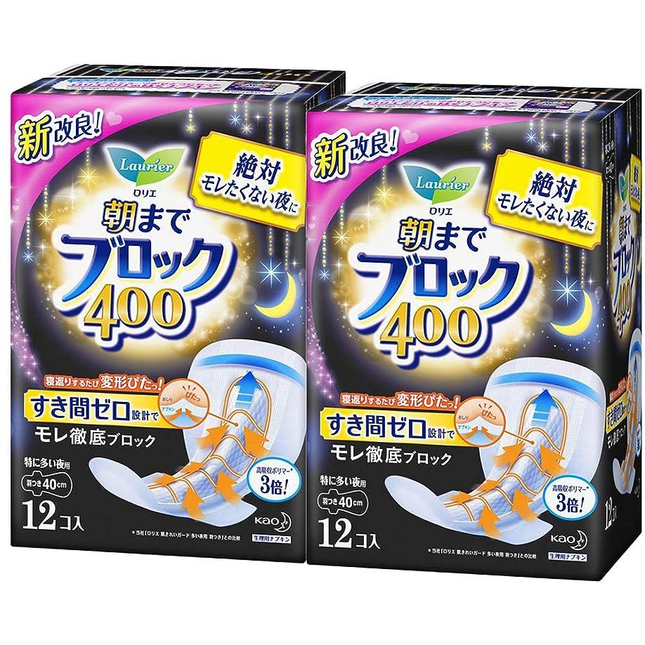 パーツセメント鎮静剤【まとめ買い】ロリエ 超吸収ガード 400 羽つき 40cm 12コ入×2個