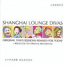 Tian Ya Ge Nu (The Wandering Songstress) (Ian Widgery Remix)