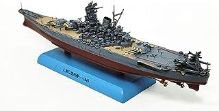 Navio de batalha japonês Yamato versão atualizada 1/1000 fundido