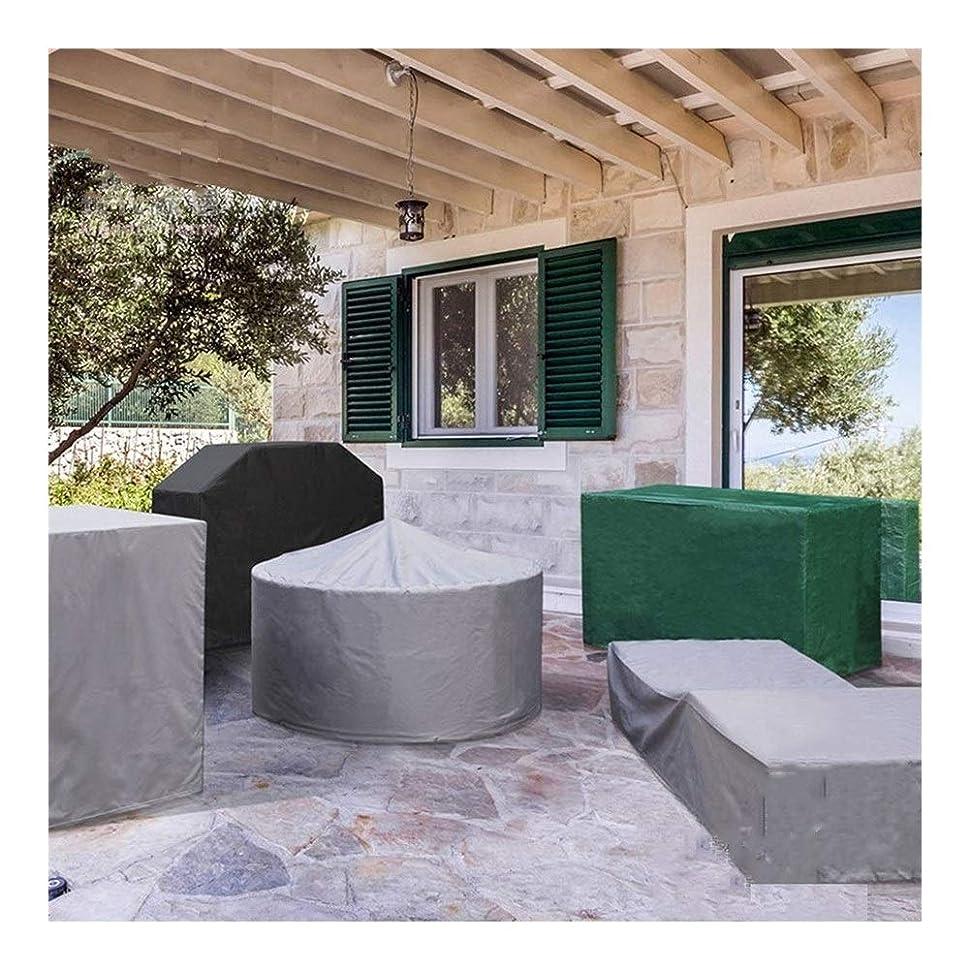 キャリア困った瞑想FQJYNLY ガーデン家具カバーラウンドレインプルーフサンプロテクション屋外テーブルとチェアプロテクションカバーUVプロテクションオックスフォードクロス、25サイズ (Color : Gray, Size : 90x90x90cm)