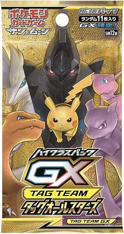 Pokemon Card Sun/&Moon High Class TAG TEAM GX Tag All Stars Booster Pack Japanese