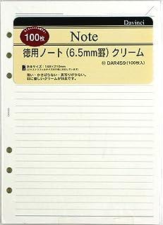 レイメイ藤井 ダヴィンチ リフィル 徳用ノート クリーム 6.5mm罫 A5 DAR459