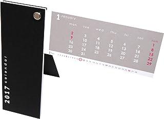 2017年 卓上カレンダー シンプル&スタイリッシュデザイン ポータブルタイプ