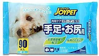 JOYPET(ジョイペット) ウェットティッシュ 犬猫 手足・お尻用
