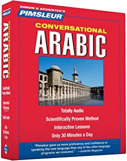 Pimsleur Arabic (Eastern) Conversational Course - Level 1 Lessons 1-16 CD: Learn to Speak and Understand Eastern Arabic with Pimsleur Language Programs (1)