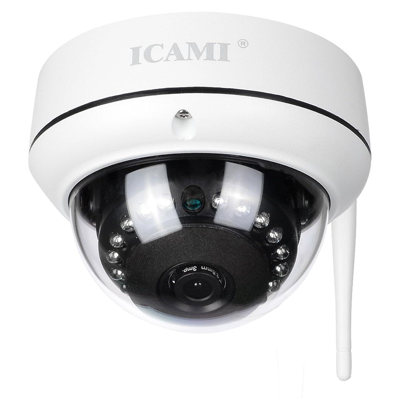 集中私たち自身チューインガムICAMI 防犯カメラ HD 720P ワイヤレス IP 監視カメラ SDカードスロット内臓で自動録画 WIFI対応 動体検知 アラーム機能 暗視撮影