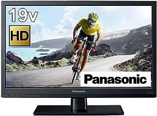 パナソニック 19V型 ARC対応 液晶 テレビ VIERA TH-19G300 IPSパネル