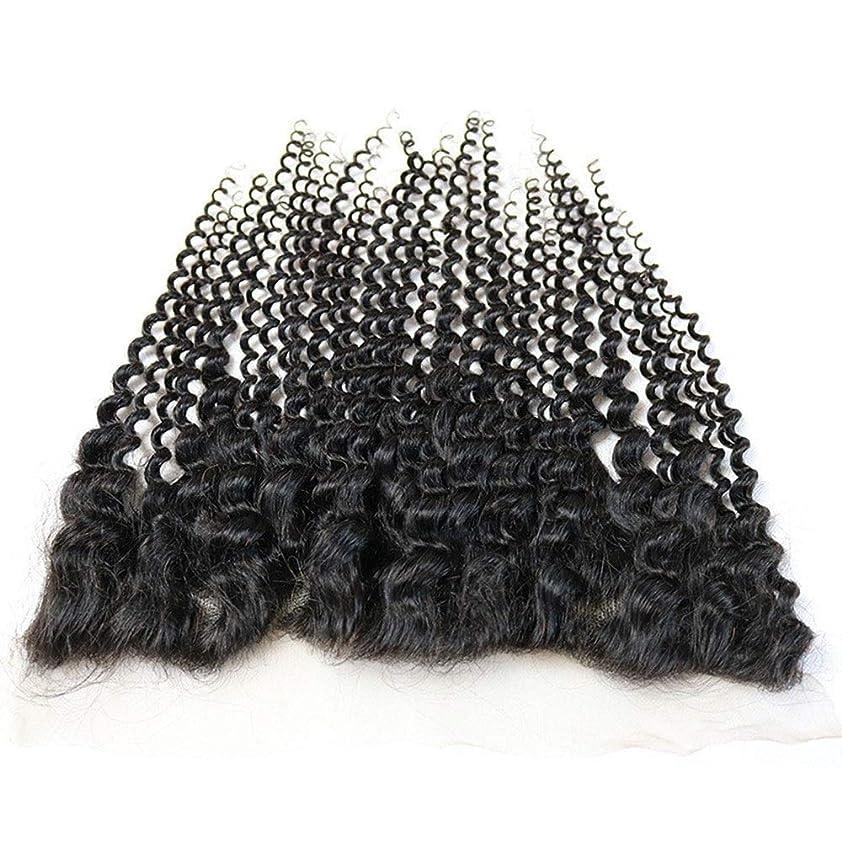防止隠された宣教師Yrattary 13 * 4インチレース前頭閉鎖ナチュラルカラーヘアエクステンション女性の合成かつらレースのかつらロールプレイングかつらで変態カーリーブラジルの髪の束 (色 : 黒, サイズ : 18 inch)
