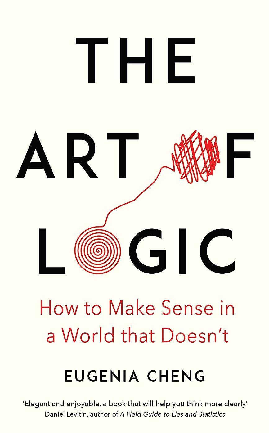 アクティブ豆埋めるThe Art of Logic: How to Make Sense in a World that Doesn't (English Edition)