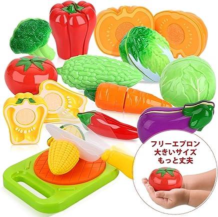 Peradix 过家家玩具 おままごとセット 野菜 果物 蔬菜水果 おもちゃセット キッチン お料理しましょう!エプロン付き ごっこ遊び 知育玩具 子どもの誕生日プレゼント 入園お祝い 女孩男孩