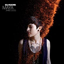 DJ-Kicks: Not Listening [12 inch Analog]