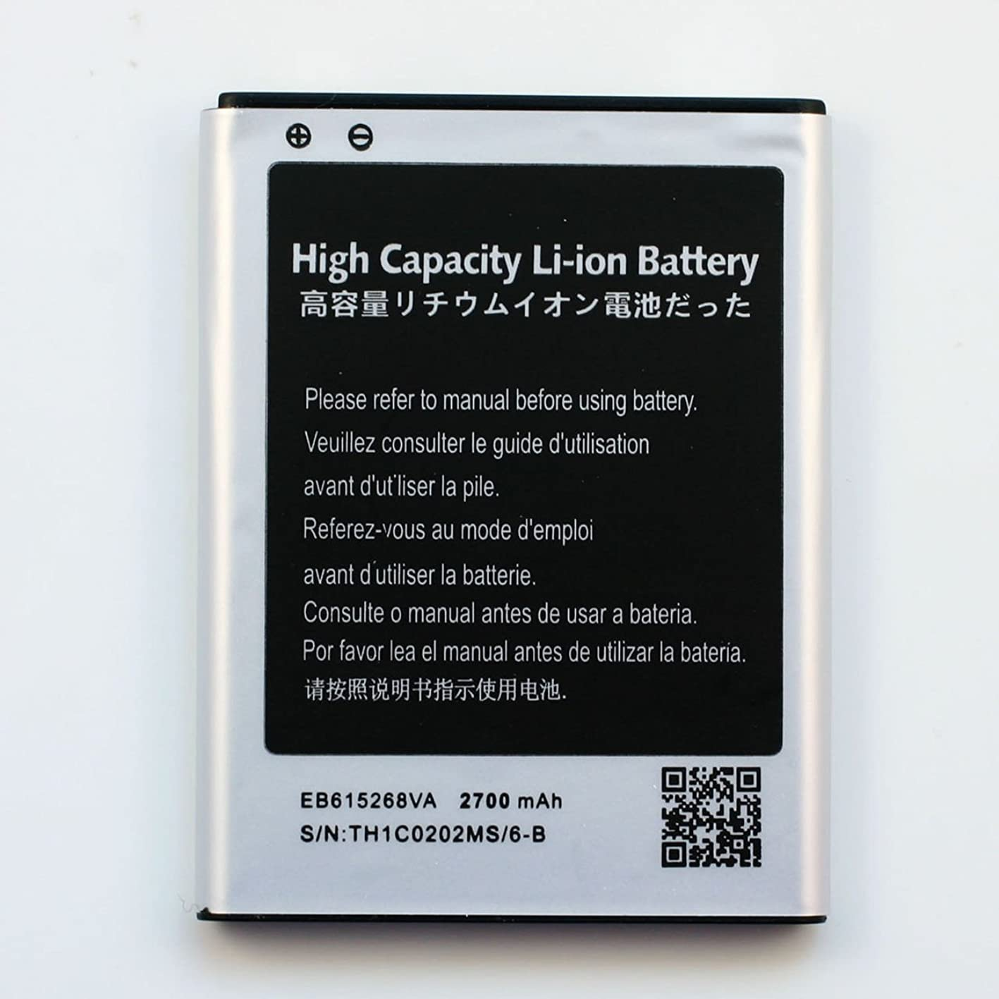 Standard Replacement Li-ion Battery for Samsung Galaxy Note Sgh-i717 ATT 2500 Mah Battery Eb615268vabxar for Note One faddvdsvzct658