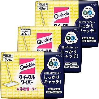 【量贩装】Quickle 除尘掸 地板用清扫垫 干垫 40片装×3个
