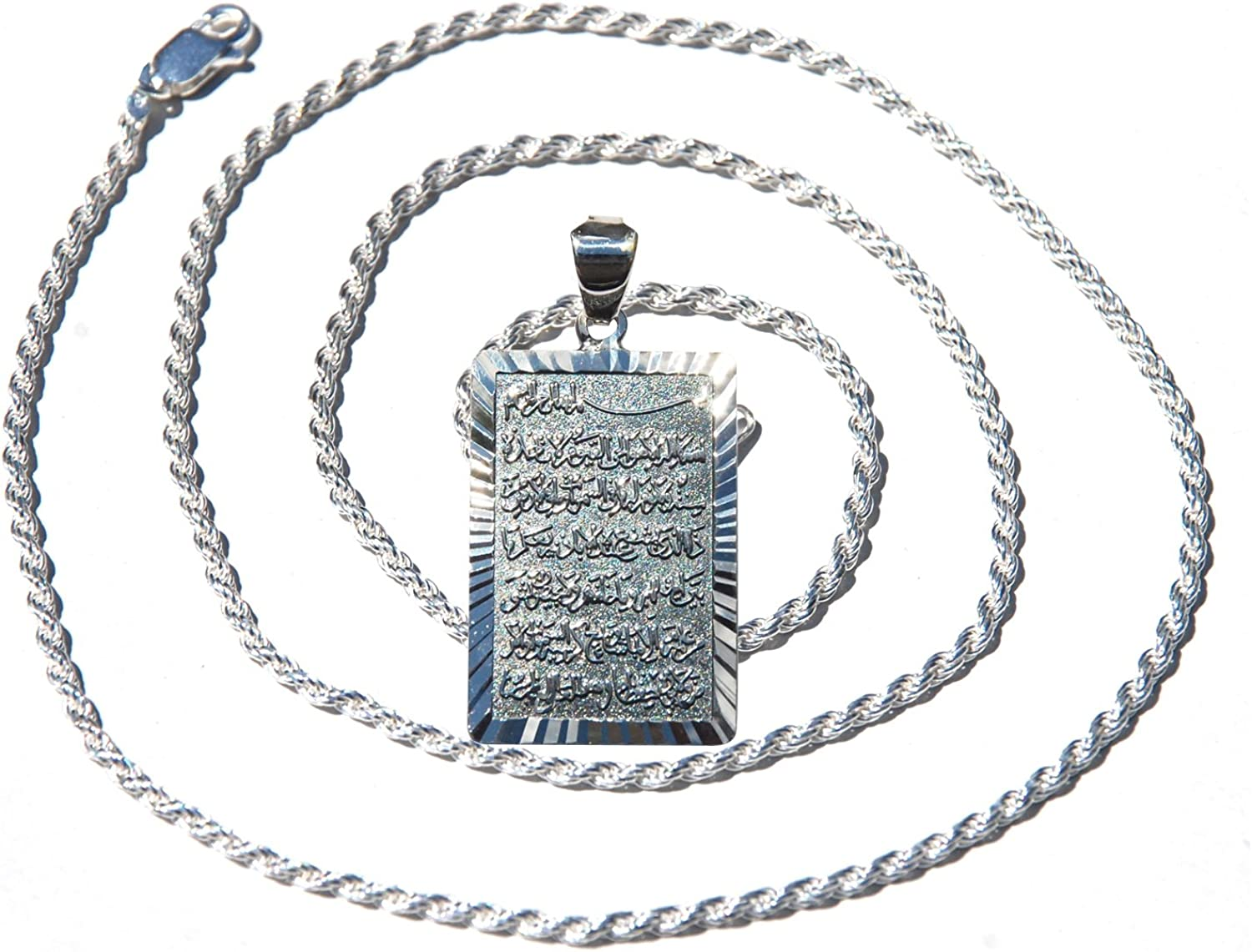 18 or 30-inch Rope Chain 24 Sterling Silver Antique-Finish Rectangular Ayatul-kursi Pendant w//a 16 20