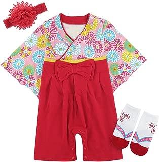 BECOS ベビー 袴風 ロンパース カバーオール 宮参り 花飾りと靴下付き (ブラック, 3-6ヶ月)