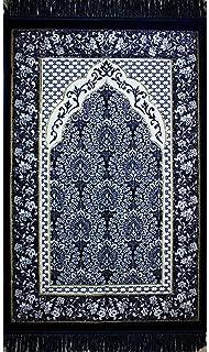 Modefa Turkish Islamic Floral Ipek Plush Velvet Prayer Rug Janamaz Sajjadah Namaz Seccade Carpet Free Cap (Blue)