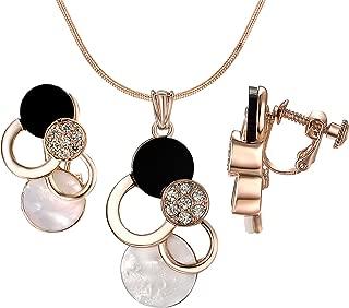 Yoursfs White Black Sea Shell Jewelry Set 18k Rose GP Mouse Shape Circle Cluster RhinestonesEarrrings&Necklace Elegant CZ Jewelry Set for Women