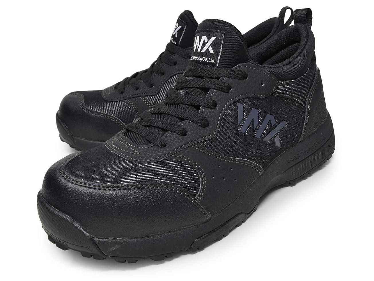 戻る代替案原理[テクシーワークス] プロスニーカー ミッドカット 4カラー 24.5cm~30.0cm 安全靴 WX-0003 3E 紐 メンズ レディース