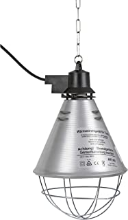 Kerbl 2228 - Radiador de calor por infrarrojos (aluminio, 2,5 m)