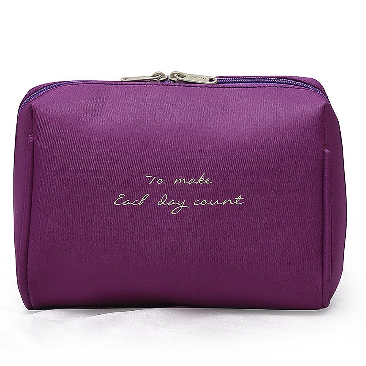 博物館オート番号Fortan化粧ポーチ 純色 可愛い 化粧品 収納バッグ ナイロン メイクボックス コスメポーチ メイクアップポーチ 携帯し易い (紫色)