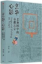 Best imperial peking chinese Reviews