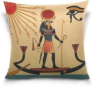 ZOEO Square Throw Pillow Case Cover,Ancient Egyptian Mummy Pharaoh Sun God,Soft Cushion Pillowcase 20x20 inch
