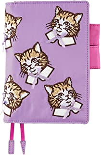 Hobonichi Techo Planner Book & Cover Set [English/A6/Jan 2021 Start] Candy Stripper: Spruced-up Cat (Lilac)